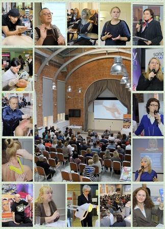 День Косметолога в Санкт-Петербурге
