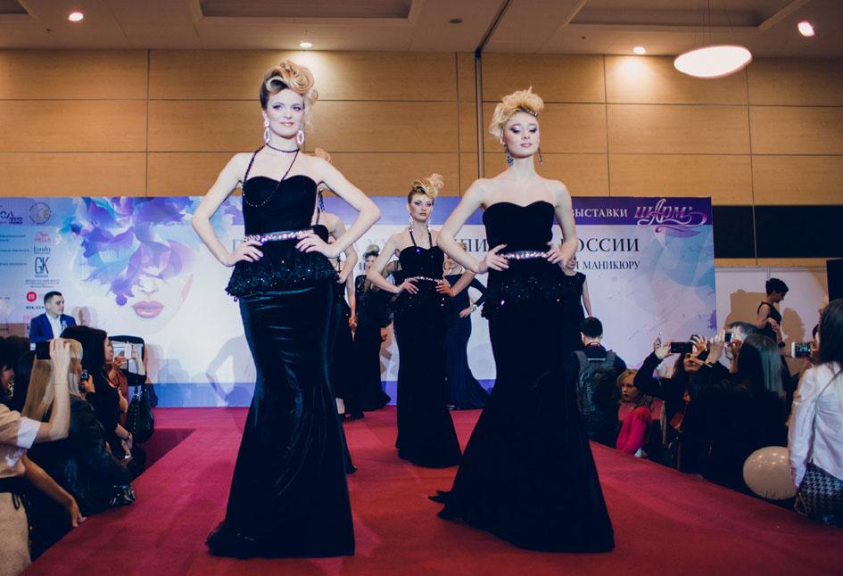 Выставка индустрии красоты ШАРМ