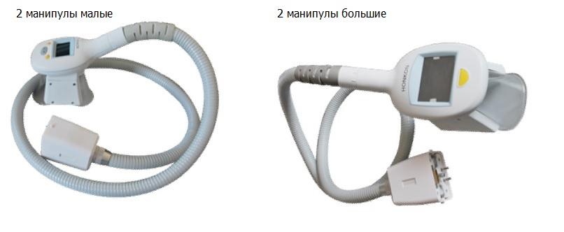 аппарат для криолиполиза Honkon  - насадки
