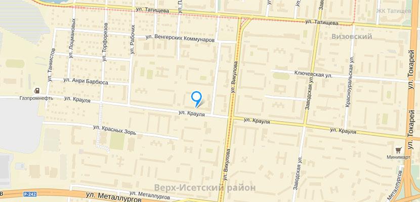 Cosmoprime точки выдачи в Екатеринбурге