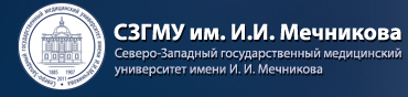 СЗГМУ им. И.И.Мечникова