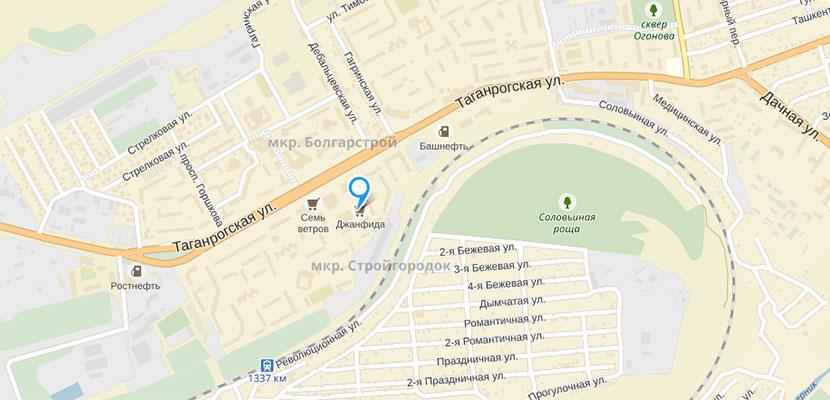 Cosmoprime точки выдачи ул Таганрогская