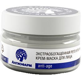 Экстраобогащенная регенерирующая крем-маска Ангиофарм